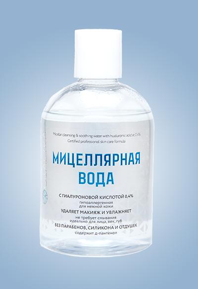 gialika_мицеллярная_вода1